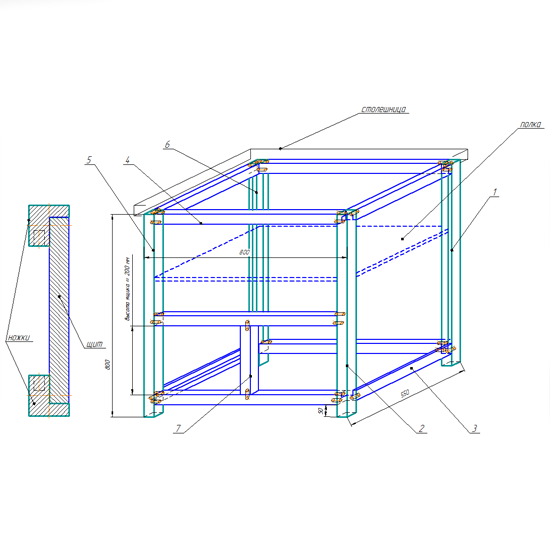 Как сделать Шкаф из дерева